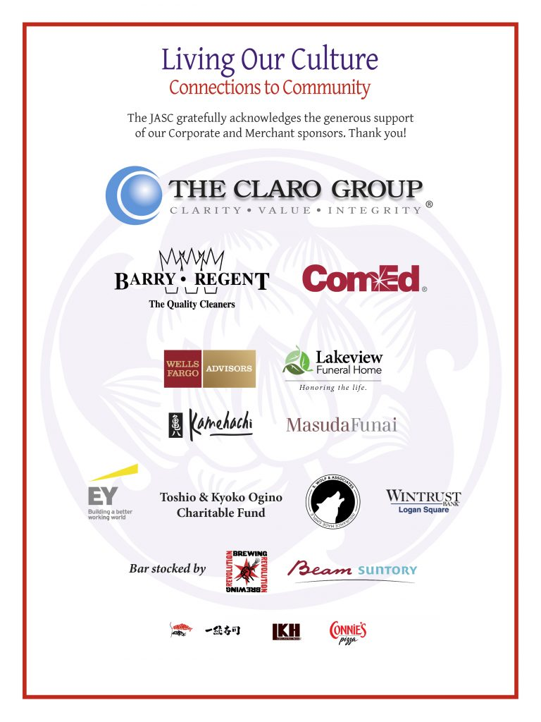loc16 sponsors