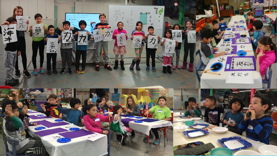 A collage of four photographs of children ages 5-12 years. Each of the photographs depicts the children in different stages of creating a Japanese calligraphy piece or eating maki sushi.