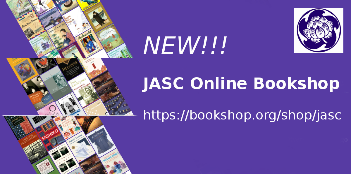 """Promotional graphic with purple background with several images of collages of book covers with Japanese and Japanese American themes, as well as JASC's logo. Text reads, """"New!!! JASC Online Bookshop / https://bookshop.org/shop/JASC"""""""